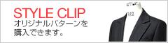 btn_sn_styleclip